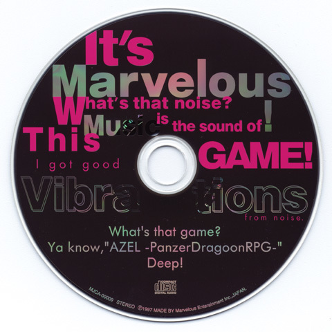 Azel: Panzer Dragoon RPG Mini Album Disc