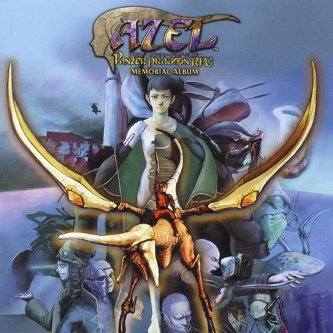 Azel: Panzer Dragoon RPG Memorial Album Case Front Insert (Front Side)