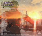 Azel: Panzer Dragoon RPG Memorial Album Case Back Insert (Front Side)