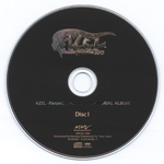 Azel: Panzer Dragoon RPG Memorial Album Disc 1