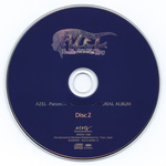 Azel: Panzer Dragoon RPG Memorial Album Disc 2