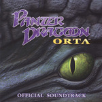 Panzer Dragoon Orta Official Soundtrack Case Front Insert