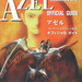 Azel: Panzer Dragoon RPG Official Guide Front Cover