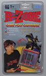 Panzer Dragoon (Tiger Electronics) R-Zone PAL Version Front of Packaging