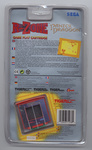 Panzer Dragoon (Tiger Electronics) R-Zone PAL Version Back of Packaging
