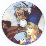 Panzer Dragoon Original Video Animation DVD (Bootleg) Disc