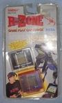 Panzer Dragoon (Tiger Electronics) R-Zone US Super Screen Version Front of Packaging