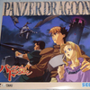 Panzer Dragoon Original Video Animation Japanese Laser Disc Front of Sleeve