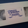 Panzer Dragoon Original Video Animation United States Version Top of Tape