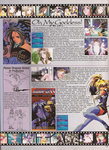 GameFan Volume 4 Issue 9 Page 111